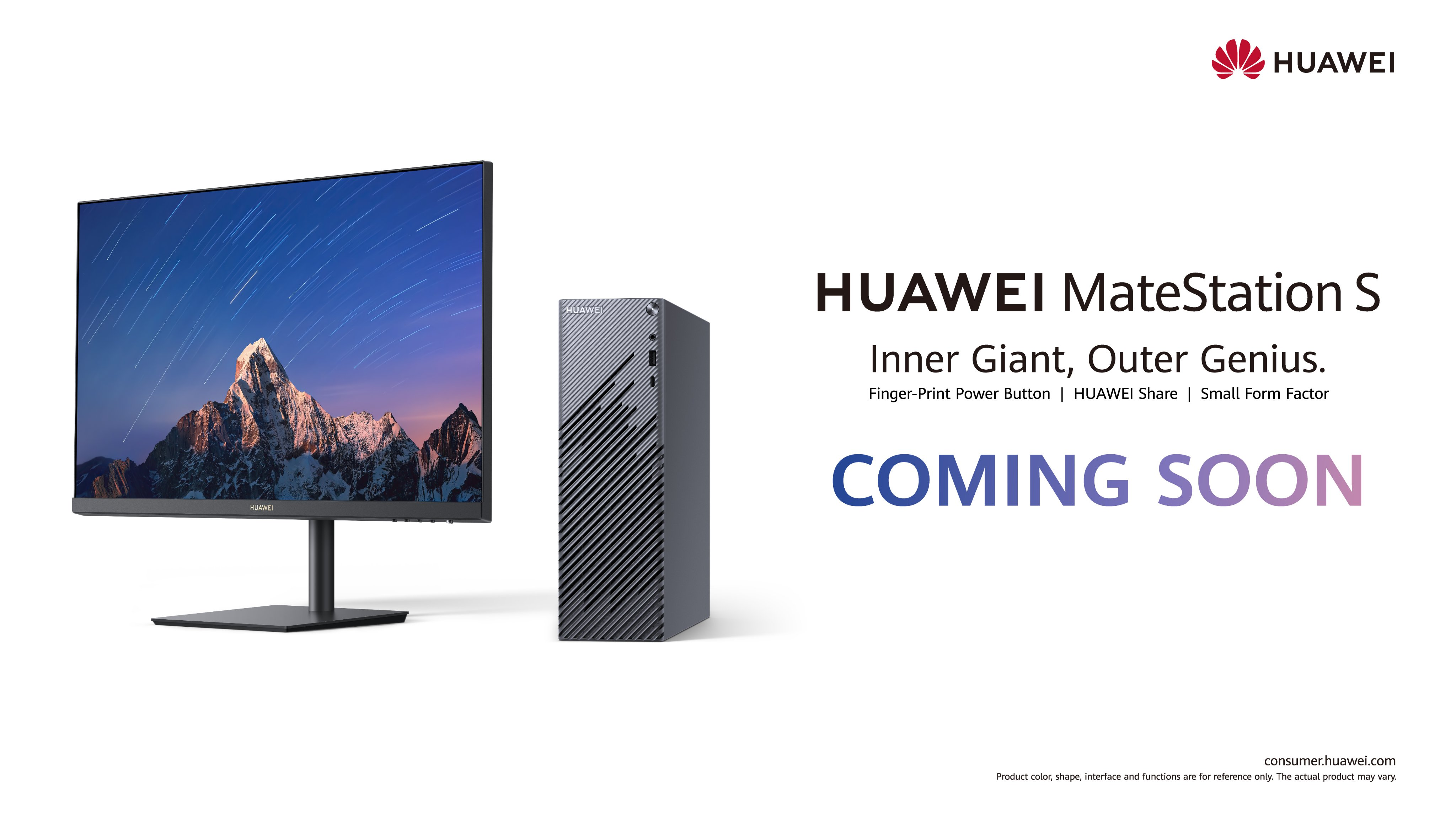 Официально: настольный компьютер Huawei MateStation S будет продаваться на глобальном рынке