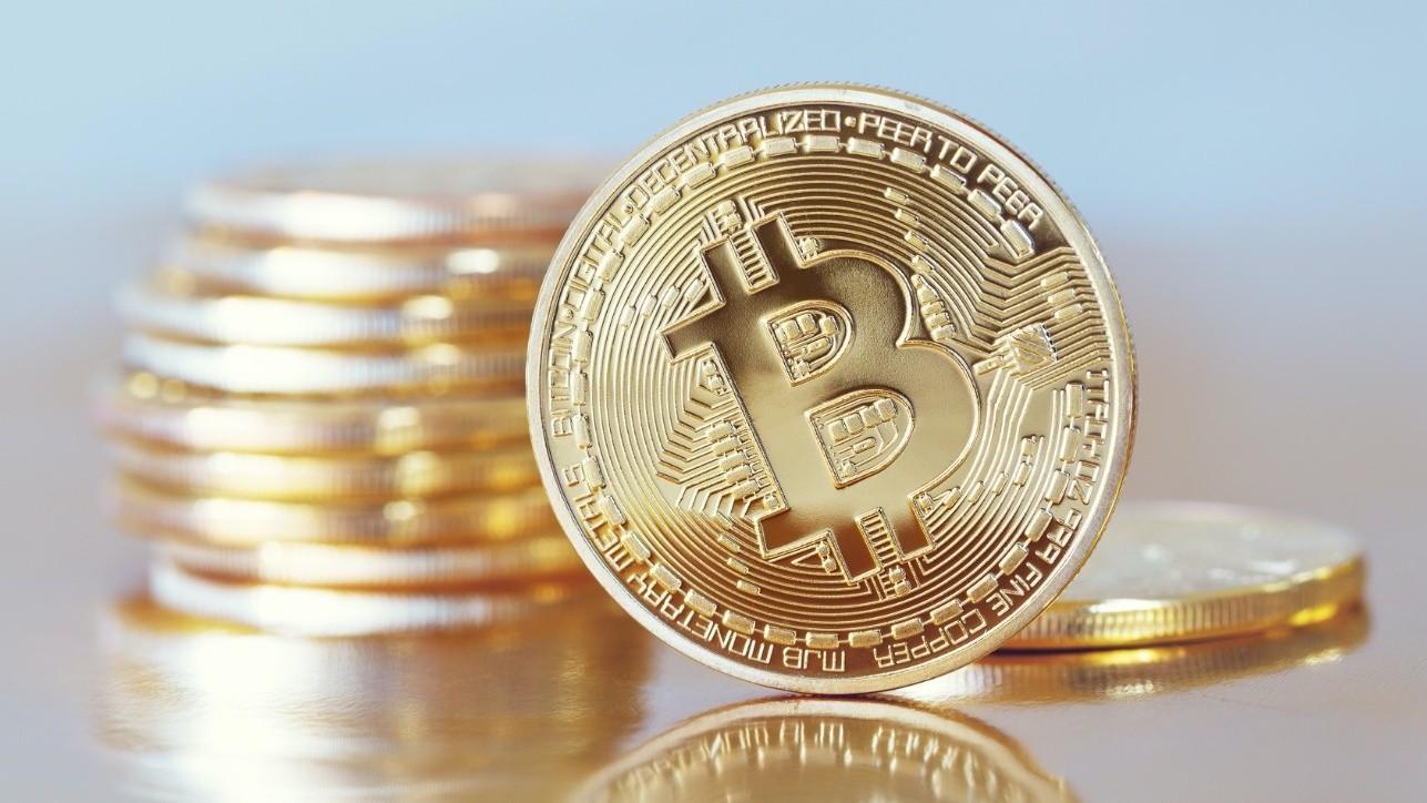 Стоимость биткоина уже выше $41 тысячи
