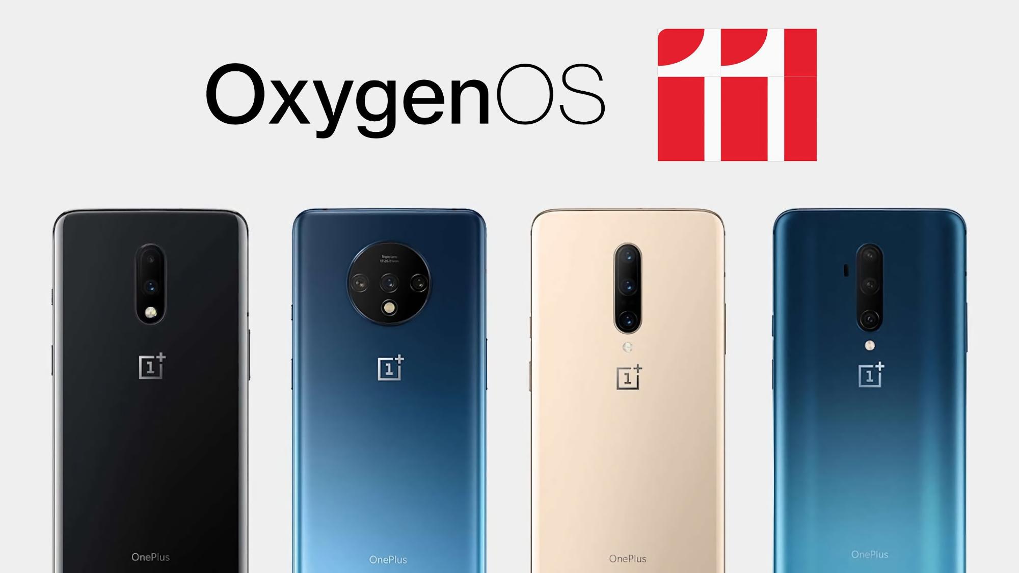 Наконец-то! OnePlus анонсировала стабильную версию Android 11 для OnePlus 7, OnePlus 7 Pro, OnePlus 7T и OnePlus 7T Pro