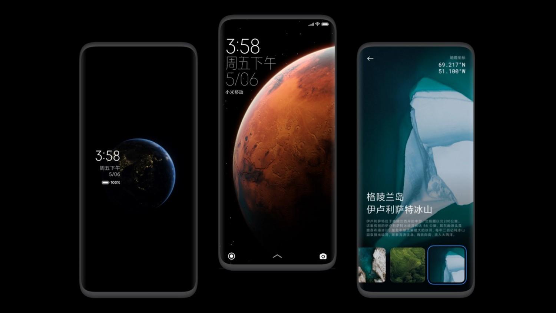 Xiaomi рассказала, когда выйдет MIUI 12.5