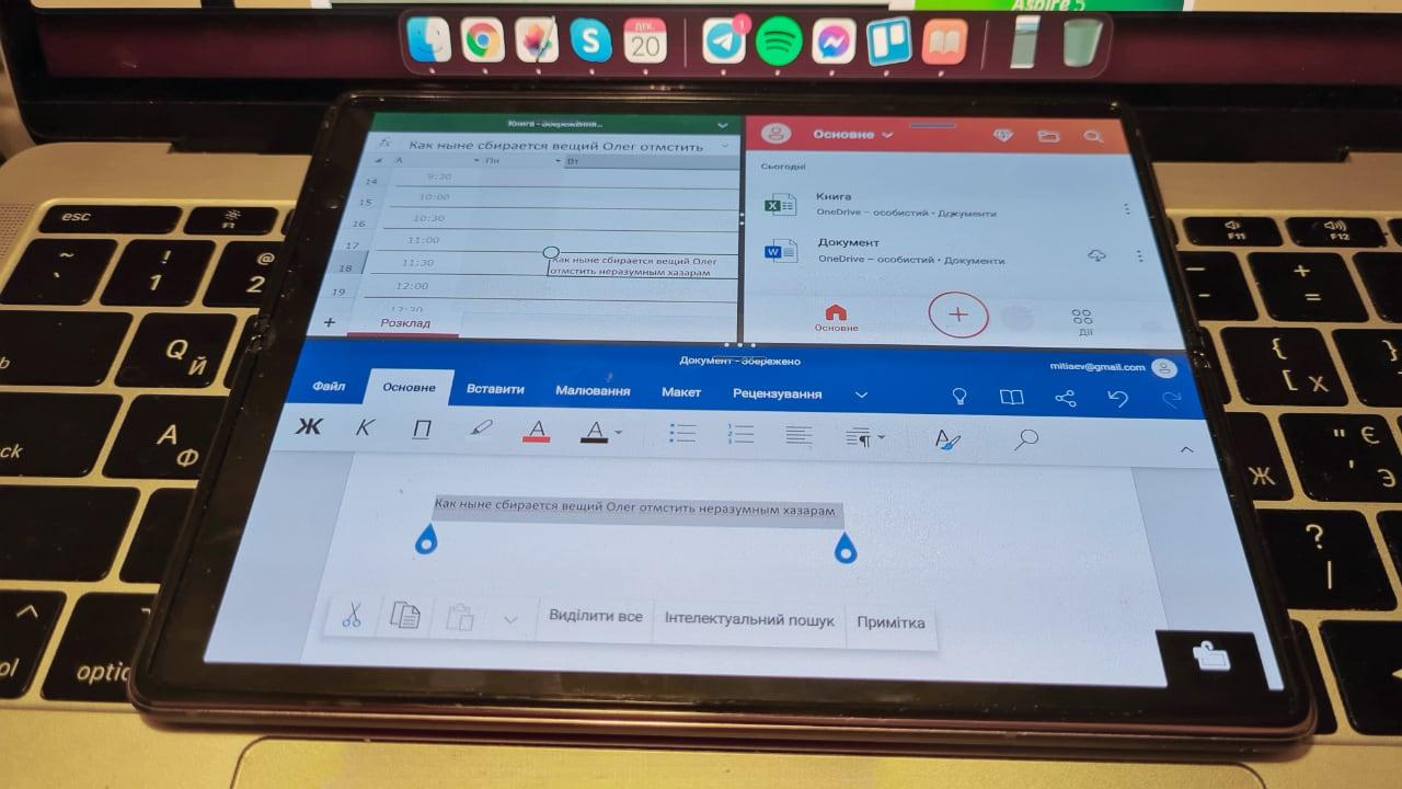Дневник Samsung Galaxy Z Fold2: многооконный режим «работаем как на компьютере»