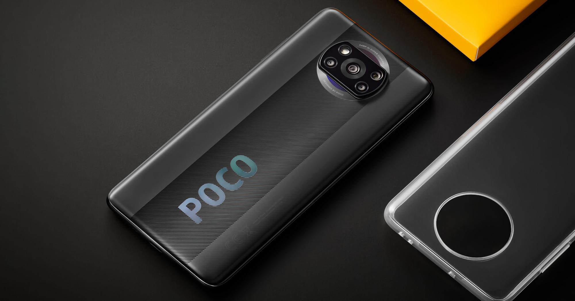 Когда Xiaomi представит смартфон POCO X3 Pro