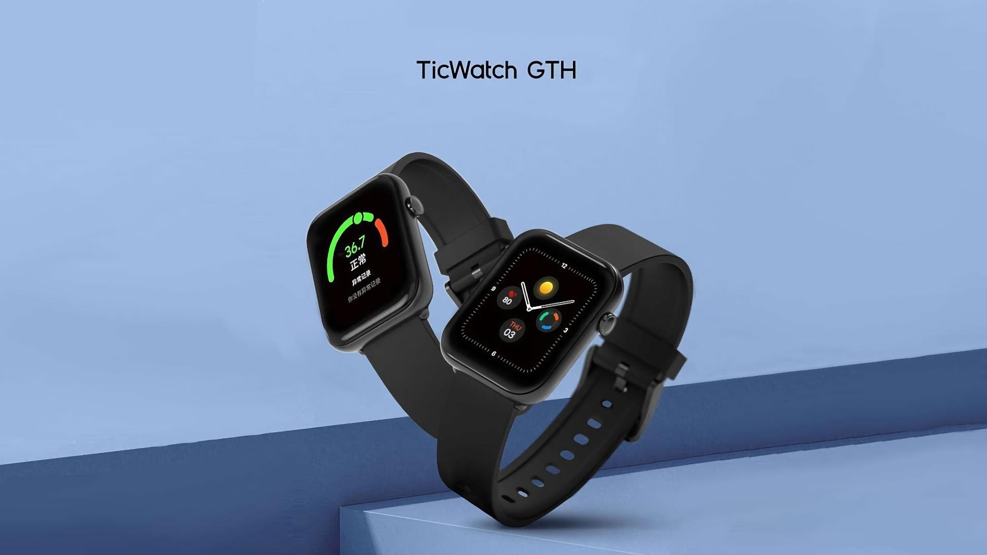Mobvoi тизерит глобальный анонс смарт-часов TicWatch GTH c функцией измерения температуры тела