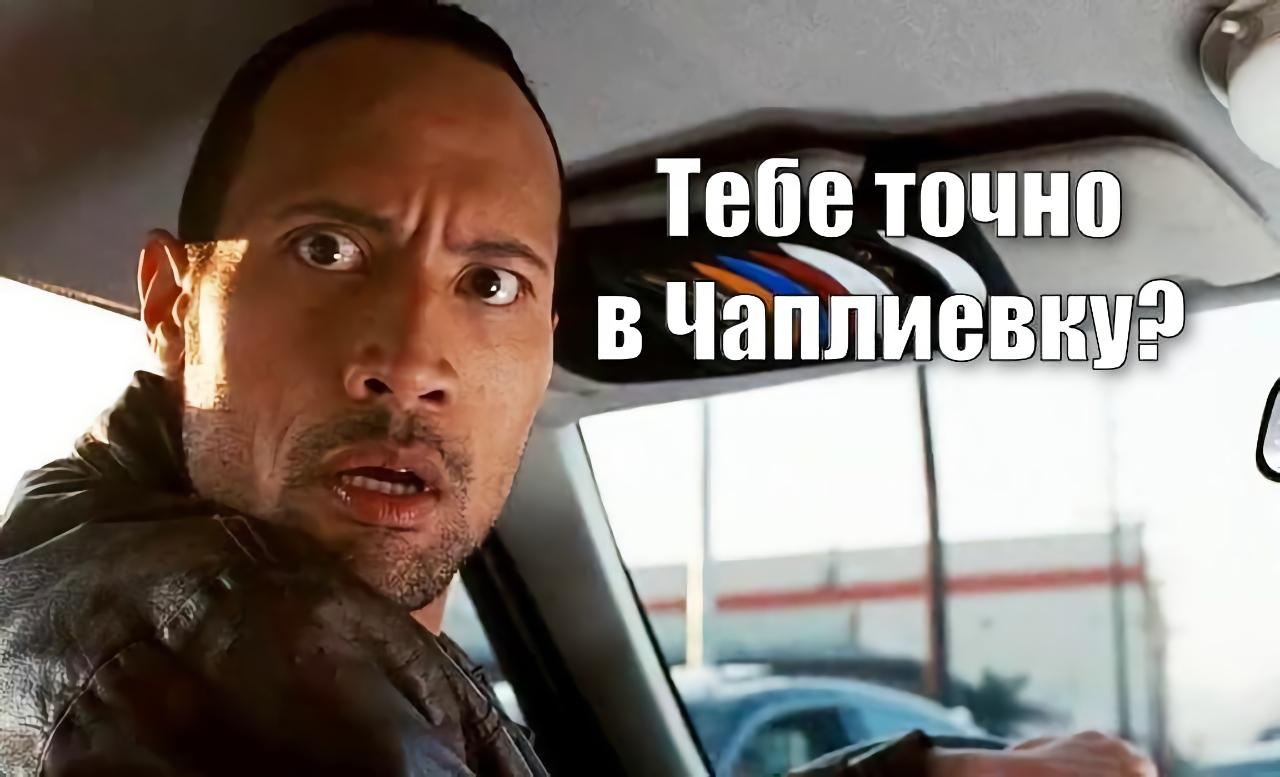 Vodafone рассказал куда нужно ехать за самым быстрым мобильным интернетом в Украине (спойлер: в Сумскую область)