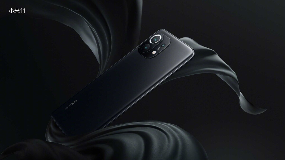 Xiaomi сертифицировала Mi 11 Lite с поддержкой 5G