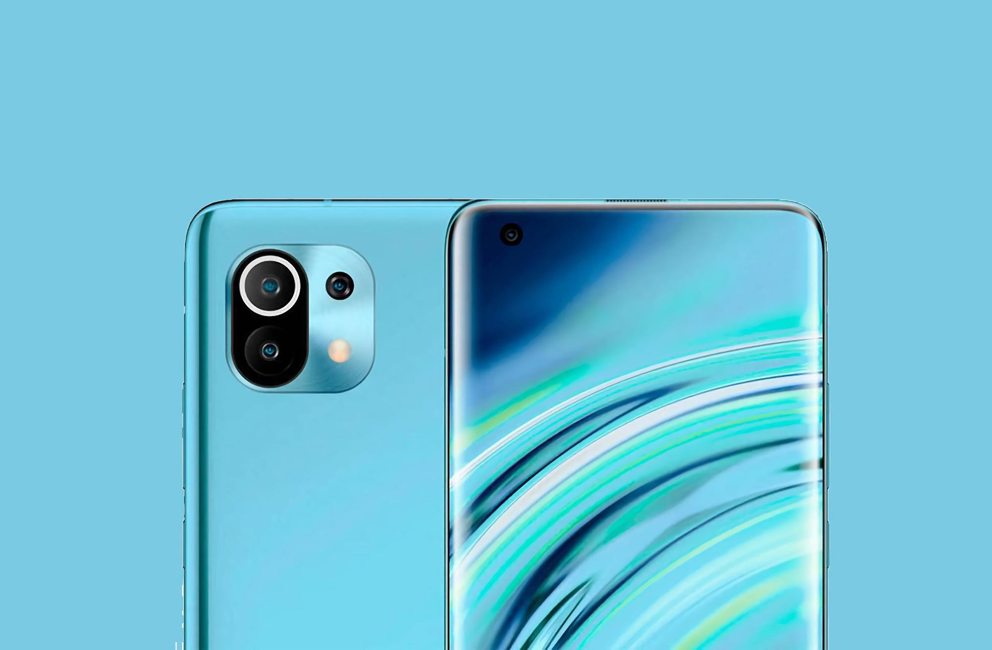 Официально: флагманскую линейку смартфонов Xiaomi Mi 11 представят 28 декабря