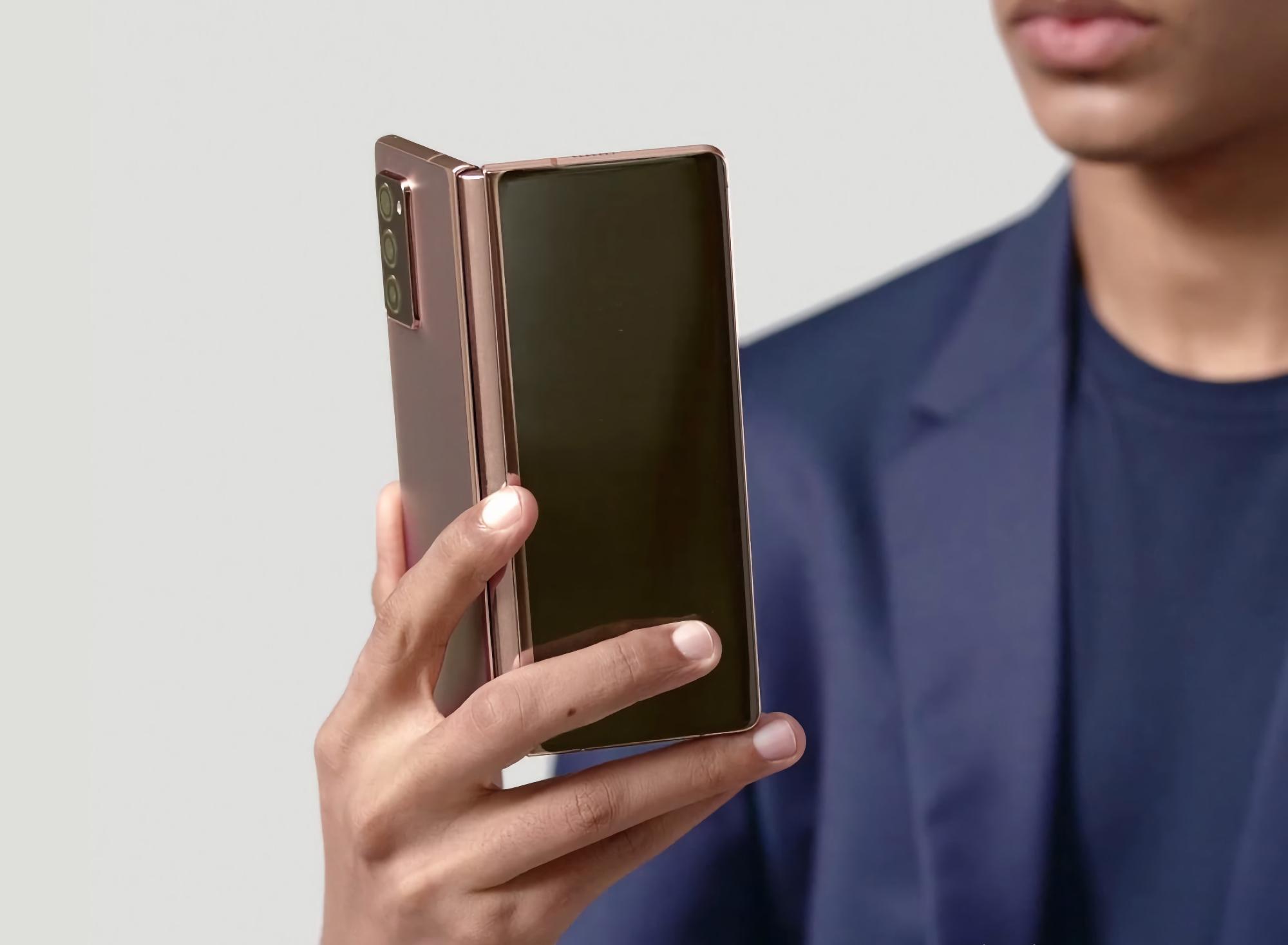 Xiaomi анонсирует свой первый складной смартфон 29 марта (но это не точно)