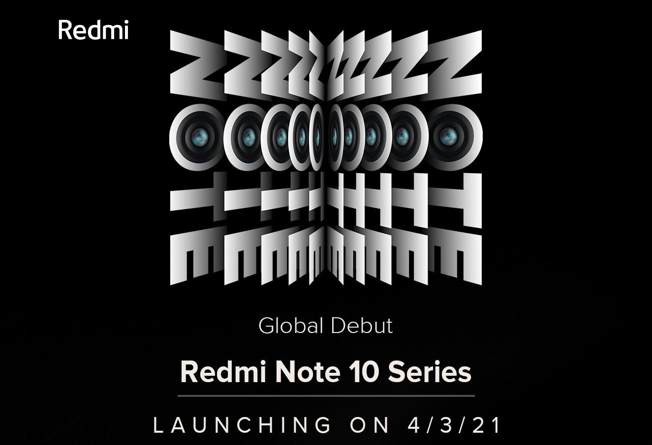 Xiaomi тизерит особенности Redmi Note 10: чип Qualcomm, новый дизайн, быстрая зарядка, защита IP53 и динамики c Hi-Res Audio