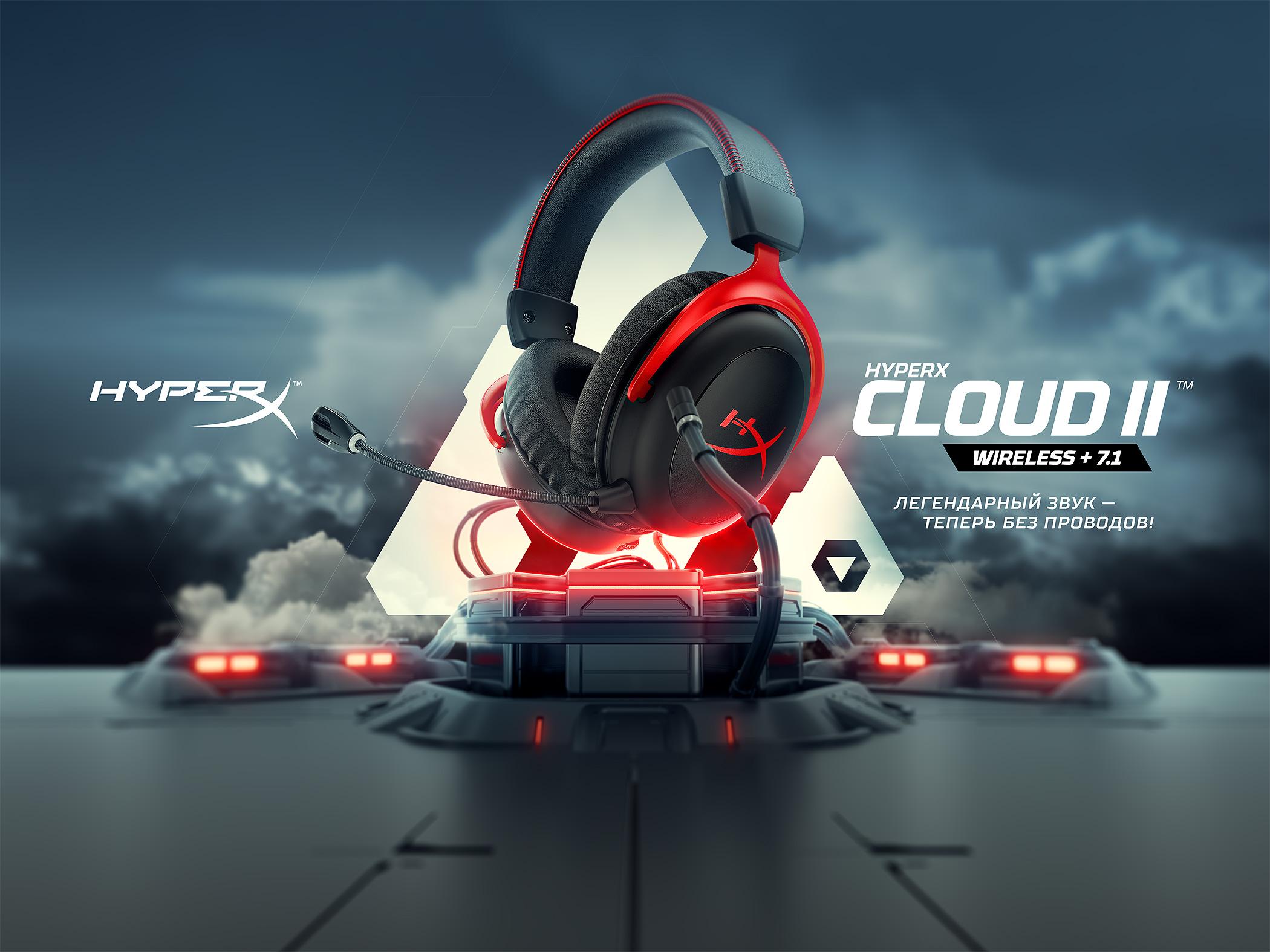 HyperX Cloud II Wireless: беспроводные игровые наушники с объёмным звуком 7.1 и автономностью до 30 часов за 5 199 грн