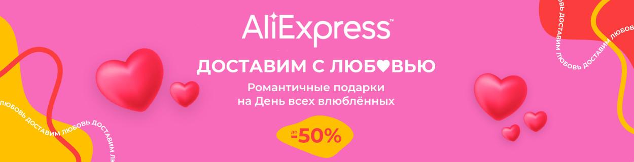 Скидки недели на AliExpress: экосистема Xiaomi, дроны, TWS-наушники и «умная» техника