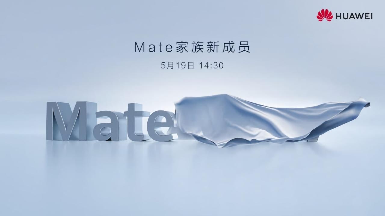 Huawei завтра представит игровой монитор MateView GT с 34-дюймовым экраном на 165 Гц и встроенным саундбаром