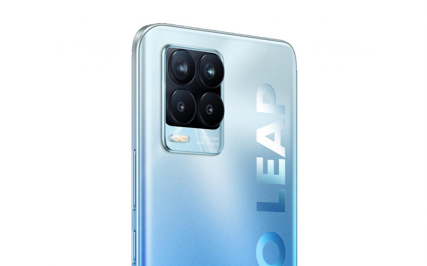 CEO Realme раскрыл спецификации Realme 8: AMOLED-дисплей, чип MediaTek Helio G95 и батарея на 5000 мАч