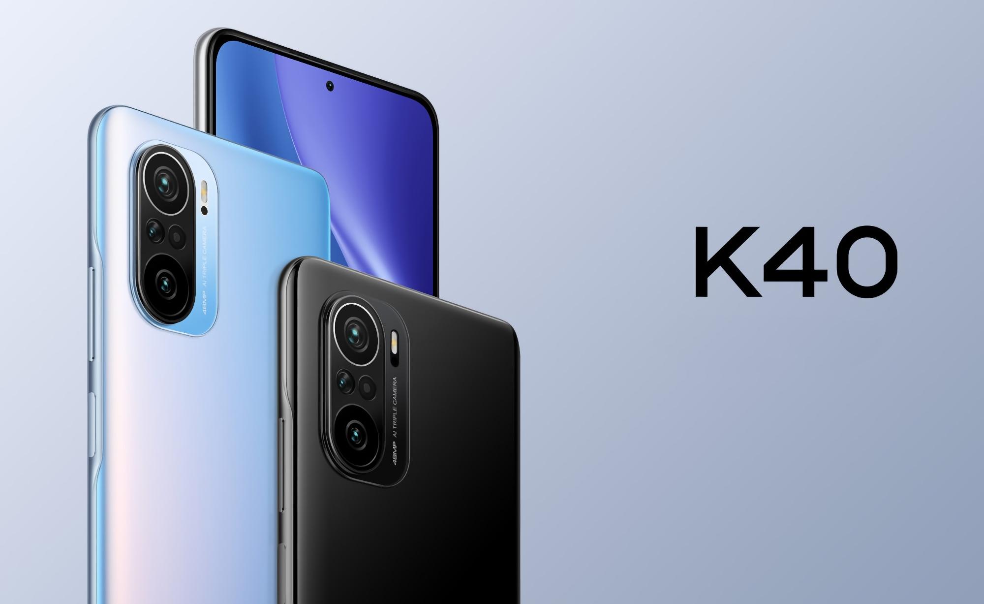 1 миллион устройств за 23 дня: Xiaomi отчиталась о продажах Redmi K40, Redmi K40 Pro и Redmi K40 Pro+