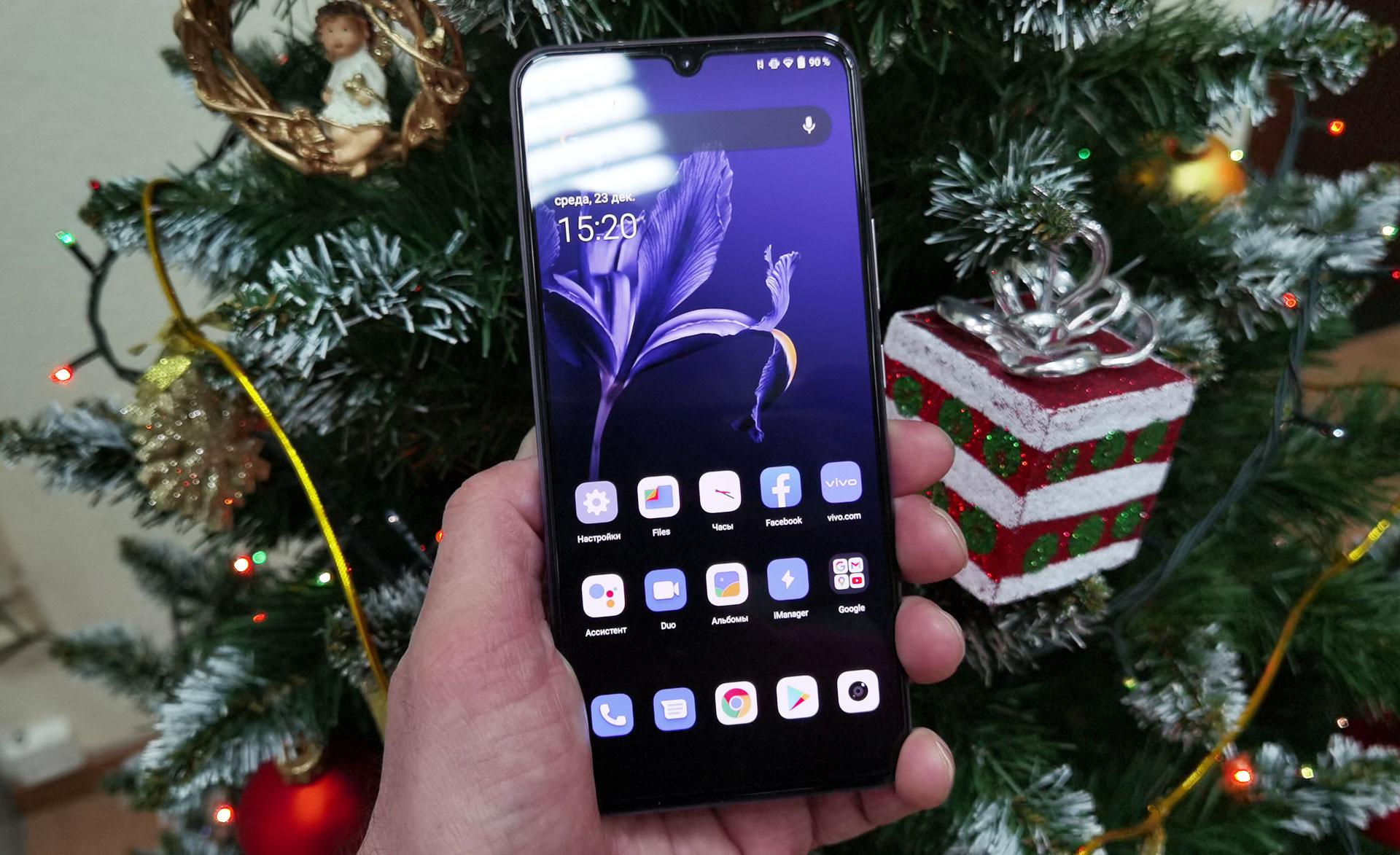 Обзор vivo V20: первый смартфон на Android 11, который можно купить
