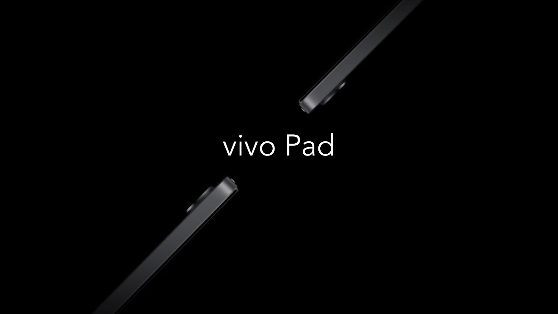 Официально: первый планшет Vivo выйдет в четвёртом квартале этого года