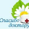 Для омских врачей покажут спектакль