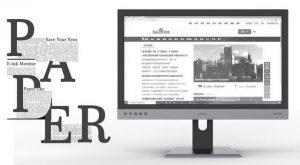 На Indiegogo собирают средства на 25,3″-монитор с E Ink-матрицей разрешением 3200×1800 (16:9)
