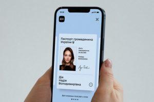 В «Сільпо» и «Фора» теперь можно будет использовать приложение «Дія» вместо обычного паспорта