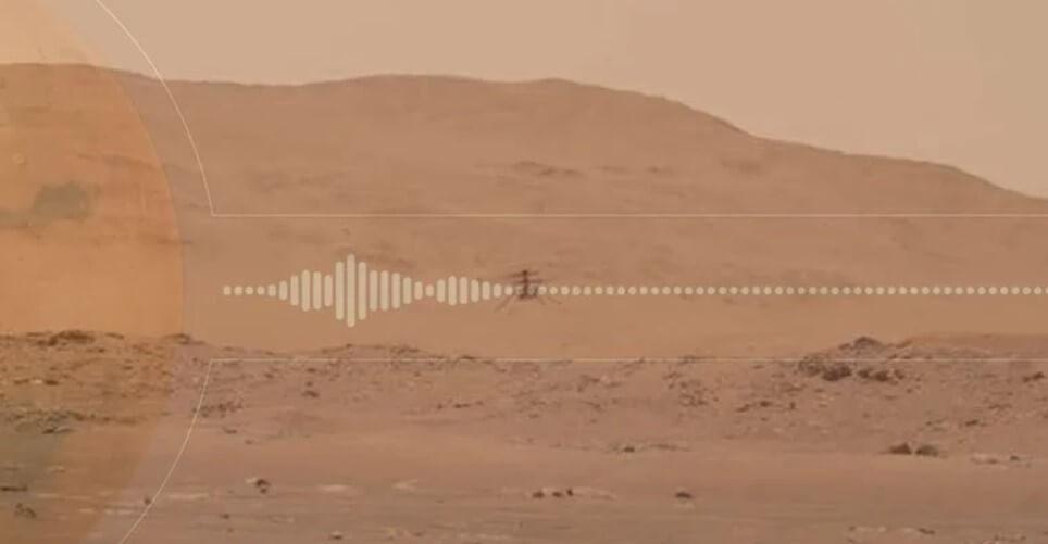 Марсоход Perseverance записал звуки вертолета Ingenuity
