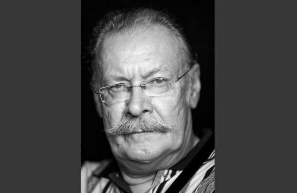 Скончался заслуженный артист России Александр Самойлов
