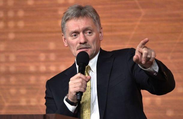 Песков отменил все брифинги с журналистами в ближайшие двое суток