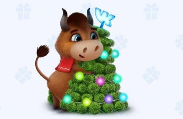 Виртуального быка Бориса теперь можно купить в соцсети 'ВКонтакте'