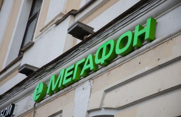 2000 способов купить SIM-карту 'МегаФона'