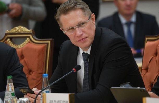 Мурашко: Сильного роста заболеваемости коронавирусом в РФ последние дни нет