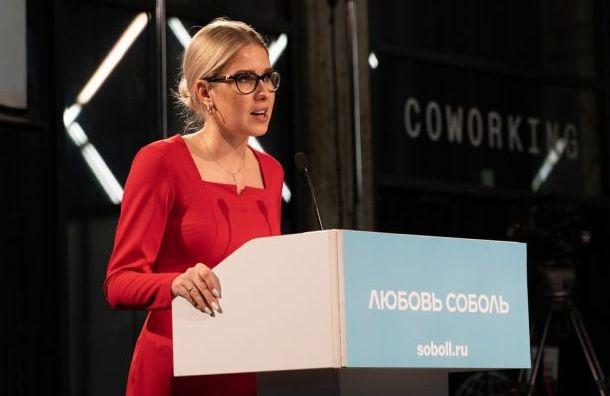 Любовь Соболь отвезли на допрос в Следственный комитет