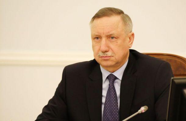 Беглов: Петербург готов к масштабной вакцинации от коронавируса
