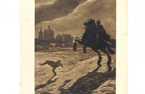 Редкую книгу за авторством Александра Пушкина продают на аукционе за 180 тысяч рублей