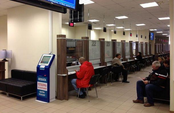 МФЦ Петербурга назвали самые востребованные услуги в 2020 году