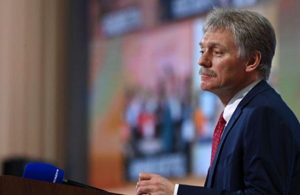 Песков: Путин не планирует выступать на Мюнхенской конференции