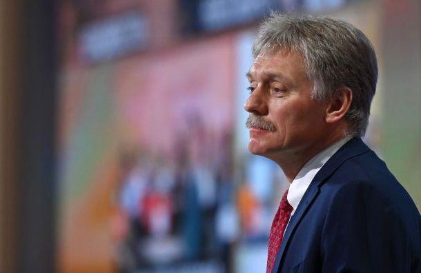 Песков: Россия вернется к допандемийной жизни летом 2021 года