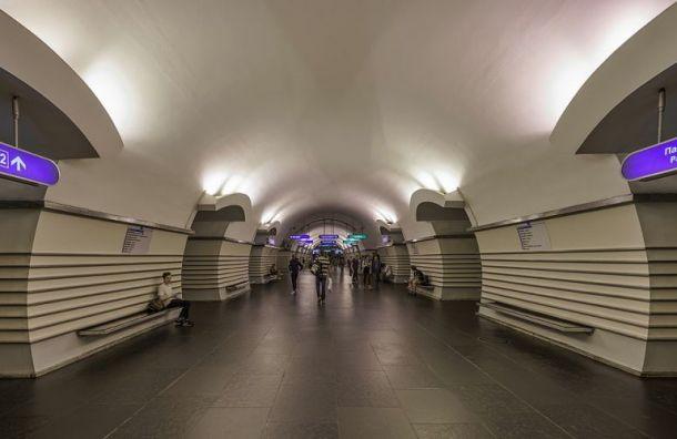 Четыре станции петербургского метро открыли для пассажиров