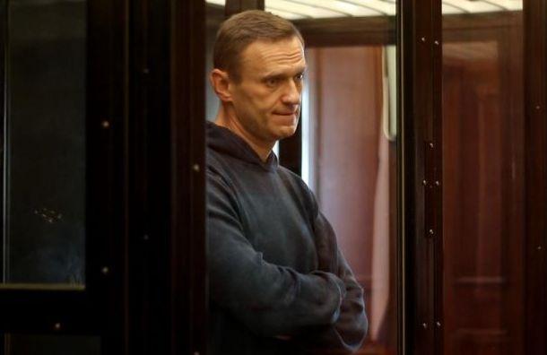 Гособвинение запросило для Навального штраф в размере 950 тысяч рублей
