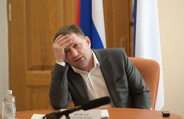 СК выдвинул окончательное обвинение Сергею Фургалу