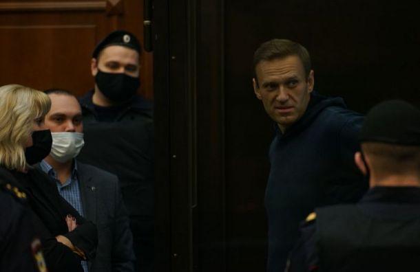ФСИН потребовала заменить условный срок Навального на 3,5 года колонии