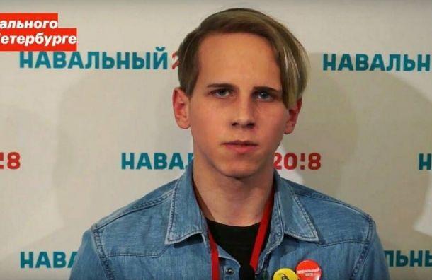 Судмедэксперты назвали причину смерти активиста МГЕР Дмитрия Мякшина