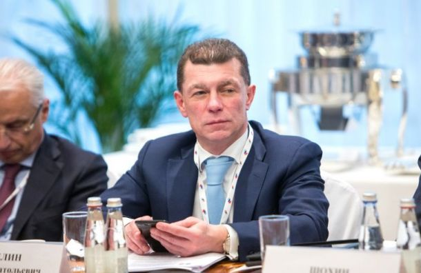 Максим Топилин официально покинул пост главы Пенсионного фонда