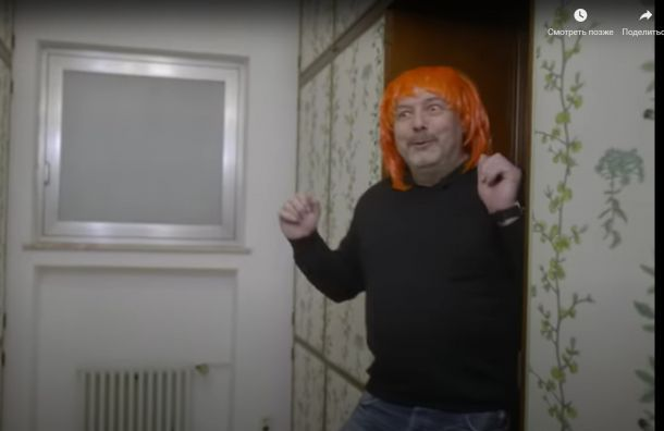 Хозяин дома, где жил Навальный, снял пародию на сюжет 'России 1'