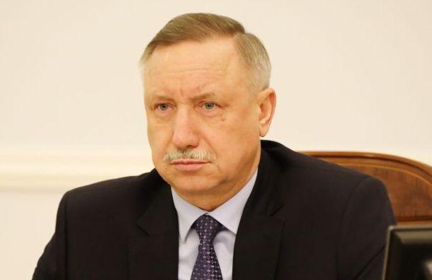 Беглов хочет повысить доходы бюджета Петербурга до 1 триллиона рублей