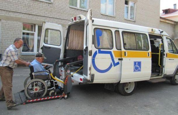 Список пользователей социального такси в Петербурге могут расширить