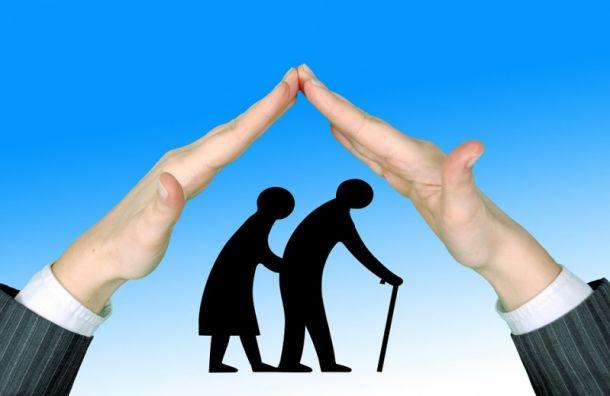 В России может появиться омбудсмен по защите прав пенсионеров