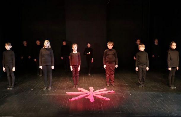 Власти Петербурга выделят деньги на ремонт театральной школы