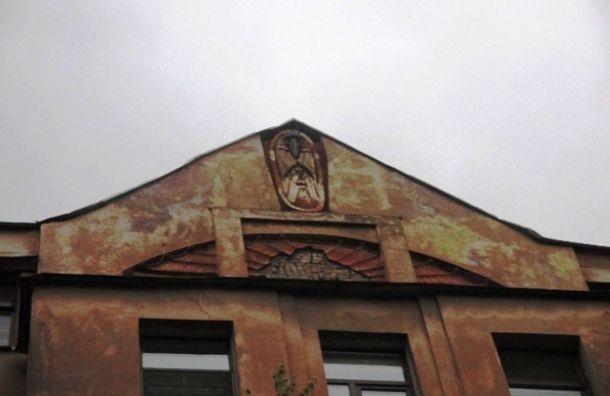 Мефистофель, подожди: сроки возвращения горельефа на Лахтинскую передвинули