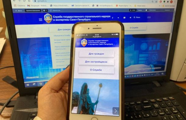 Петербуржцы смогут узнать информацию о любом строящемся в городе здании