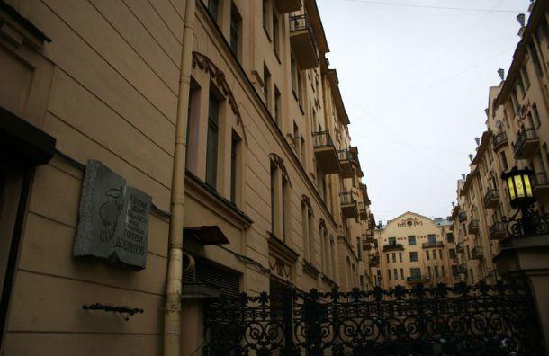 Коммунальную квартиру, где жил Довлатов, продают за 200 млн рублей