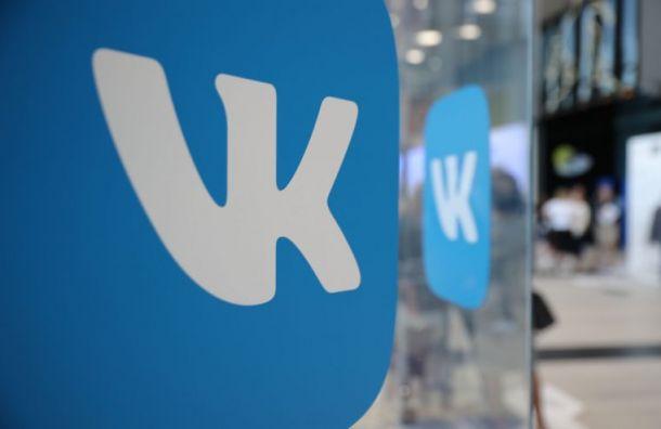 'ВКонтакте' оштрафовали на 1,5 млн рублей за пост с призывом к участию в митингах