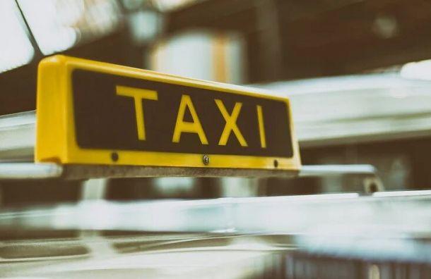 Тарифы на поездки в такси в России могут вырасти на 5−10%